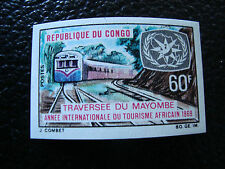 CONGO (brazzaville) - timbre - yt n° 238 n** (non dentele) (A7) stamp