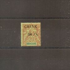 TIMBRE CHINA ASIA CHINE BUREAUX FRANCAIS N°54 NEUF* MH ¤¤¤