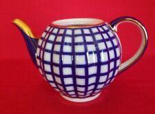 Russian Imperial Lomonosov Porcelain Hard Teapot Tulip Cobalt Cage 22k Gold RARE
