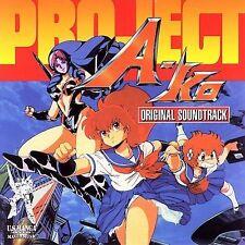 Project A-Ko    Audio CD
