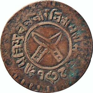 NEPAL 1921 2-Paisa COPPER Coin ♕King TRIBHUVAN♕【Cat № KM# 689.2】VF