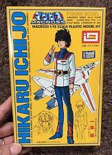 MACROSS ROBO TECH HIKARU ICHIJO 1/12 IMAI JAPAN ROBOTECH