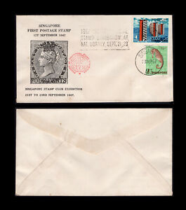 """1967 Singapore Stamp Club Exhibition cover, """"23SEP67"""" last day."""