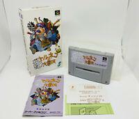 Snes Super Famicom Nintendo Fushigi Aucun Dungeon Torneko Daibouken Voir Japon