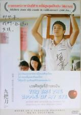 You Are the Apple of My Eye (DVD R0) Chen-tung Ko, Michelle Chen, Taiwan Drama