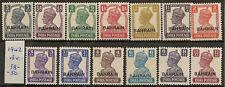 BAHRAIN 1942 KGVI WHITE BACKGROUND SET SG38/50  CAT £140