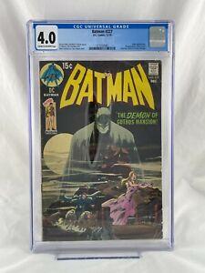 Batman #227 (1970) The Classic, Iconic Neal Adams Cover! CGC 4.0