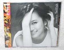 AKB48 Atsuko Maeda Selfish 2016 Taiwan CD+DVD (Type C)