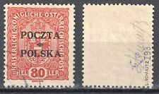 "Poland 1919 ""Cracow edition"" - Mi.41 - used"