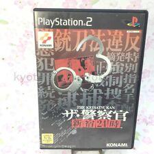 USED PS2 PlayStation 2 Police 911 Shinjuku 24 pm 00225 JAPAN IMPORT