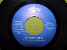 "Jewish Blues - Roy Buchanan & Steve Simenowitz - VERY RARE Private Pressing 7"""