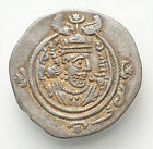 Sasanian silver drachm, Khustros II 591-628AD, sharply struck beautiful old tone