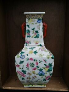 An Antique chinese famille rose porcelain vase Large