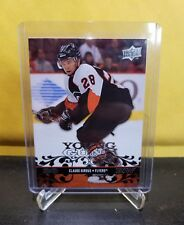 2008-09 Upper Deck Young Guns YG RC Claude Giroux #235