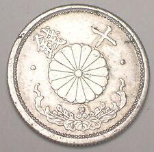 1941 Japan Japanese 10 Sen Chrysanthemum WWII Era Coin
