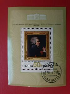 Russia - 1974 - FOREIGN PAINTINGS - Stamp souvenir sheet - CTO