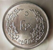 1966 BURMA PYA - AU - Scarce Exotic Coin - FREE SHIPPING - BIN #HHH