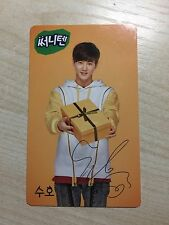 Exo Suho Sunny 10 Official Photocard Smtown Kpop