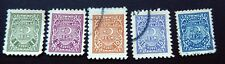 Turkish RESMI Tax Stamps   Set of 5