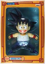 ☀ Dragon Ball Super DBZ Child Goku Sofubi Ichiban Kuji Banpresto Figure Figurine