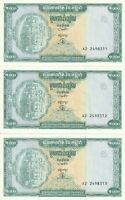 Group Lot 3 Sequential Choice UNC Vintage Banknotes Cambodia 1995 1000 Riels 44