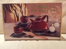 Nib 10 piece teapot set