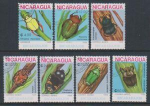 Nicaragua - 1988, Beetles set - CTO - SG 3011/17 (c)
