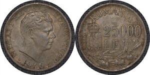 ROMANIA 1946 25000 Lei - Mihai I KM #70 -TKT