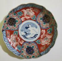 Japanese Imari Scalloped Porcelain Plate