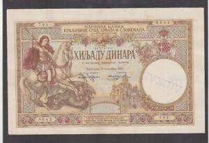 1000 DINARA AUNC-EF CONTEMPORARY FAKE NOTE FROM YUGOSLAVIAN KINGDOM 1920