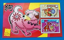 Singapore 2006 Zodiac Year of the Dog - Belgica Stamps Exhibition M/S