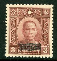China 1943 Kwangtung 3¢ Japan Occ Overprint Scott 1N2 MNH R926