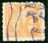 Free China 1950 Taiwan Revenue $0.10 Orange Roulette VFU X370 ✔️
