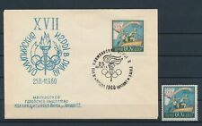 LM81741 Russia 1960 olympics basketball FDC used