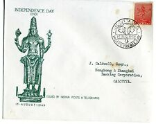 India 1949 Independance Day Official cover with special cancel - typed address
