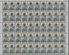 1994 Armenia Arms Olympic Committee Inauguration Full Sheet of 50 Mint NH Stamp