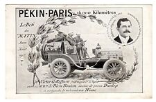 POSTCARD FRENCH PEKING-PARIS AUTO RACE 1907 COLLIGNON