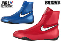 NIKE MACHOMAI MID Boxing Shoes Boxen Schuhe Chaussures de Boxe