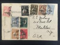 1890 Azores Portugal Postcard cover to Montcalm NJ USA Farm houses