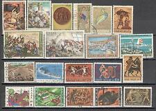 R4150 - GRECIA 1967 - LOTTO DIFFERENTI - VEDI FOTO