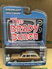 Greenlight Hollywood series 69 Plymouth Satellite station wagon The Brady Bunch