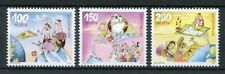 Switzerland 2017 MNH Postcrossing 3v Set Cows Mountains Cartoons Stamps