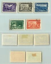 Russia USSR 1949 SC 1420-1424 used . rt8206