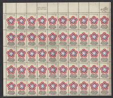 #1432 - 8¢ American Revolution Issue, Mnh Sheet of 50 Face Value $4.00