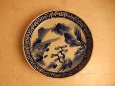 Vintage Antique Chinese / Japanese IMARI Arita Blue & White Bowl