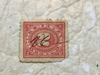 RARE Document  Tax Stamp 2 cent Hand cancelled 1917 WW1