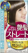 Utena Proqualite Ex Short Straight Perm Kit From Japan From Japan