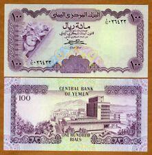 Yemen Arab Republic, 100 Rials, ND (1984), P-21A, UNC