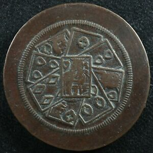 Breton 572 Playing Cards token Copper Canada Montreal Quebec