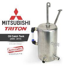 New MITSUBISHI Triton ML MN 2.5L 05-14 Diesel OEM Fitment Oil Catch Tank